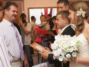 Поздравление молодых в загсе от родителей жениха 91